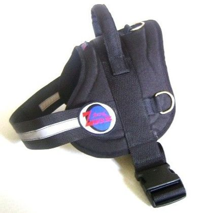 ZeroDC Harness for defence L